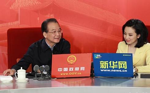 溫家寶同志連續三年接受新華網、中國政府網聯合專訪