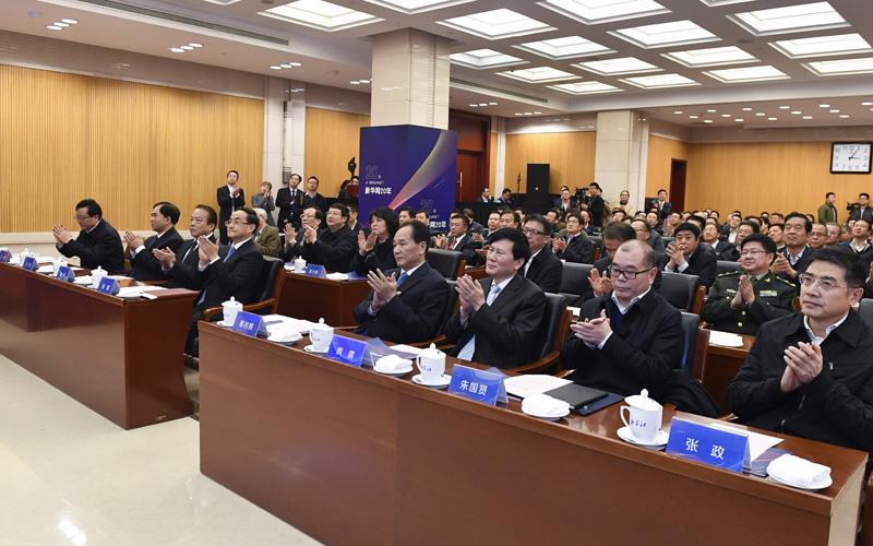 新華網成立20周年座談會舉行