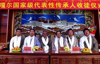 西藏:非遺嘎爾重煥新生