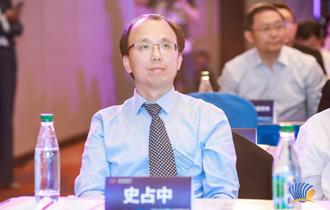 上海交通大學教授、博士生導師、産業發展與技術創新研究院副院長史佔中在論壇現場