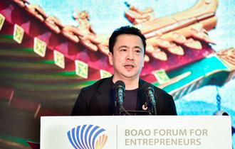 華誼兄弟傳媒股份有限公司聯合創始人、副董事長兼CEO王中磊在論壇現場做演講