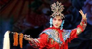 第十四屆全國高校京劇演唱會蘭州開幕