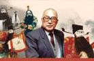 國家京劇院舉辦專場演出紀念著名京劇表演藝術家景榮慶誕辰95周年