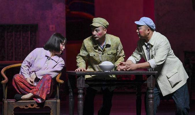 第十六届中国戏剧节在福州开幕
