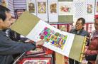 河北武强:木版年画节前产销两旺