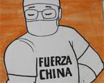 墨西哥兒童為中國加油