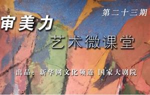 """為什麼京劇中的老生又叫""""須生""""?"""