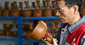 傳承至今的晉城鐵壺制作技藝