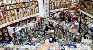 上海:菜市場樓上的舊書店