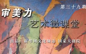 中國民樂、民歌燃起最炫民族風