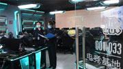 浙江湖州:保障文化場所安全運營