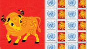 聯合國將發行中國農歷牛年郵票版張