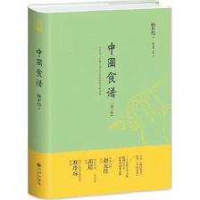 《中国食谱》:敞开嘴,就面向世界了
