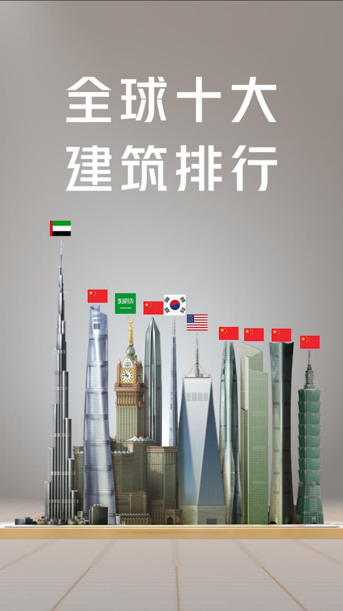 【數·百年】 向上吧,中國