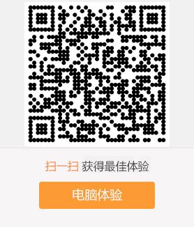 """一起點亮""""最北京""""實體書店"""