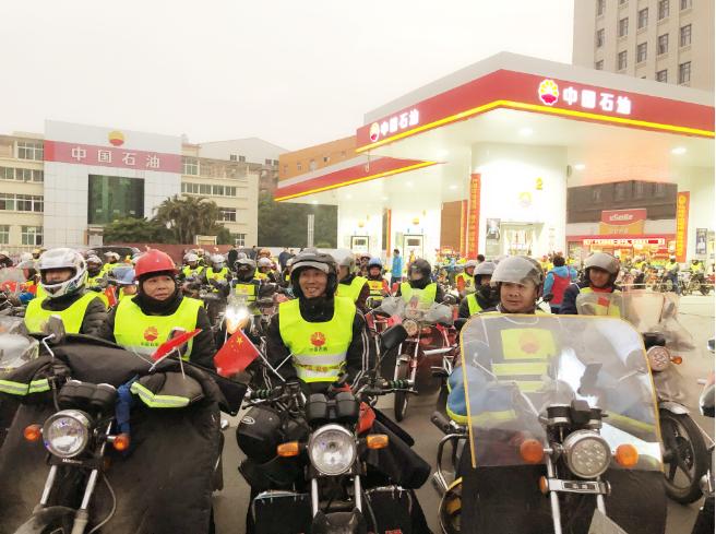 【圖集】中國石油愛心驛站助力鐵騎返鄉