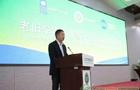 """""""北京环境交易所推出车辆置换O2O平台"""