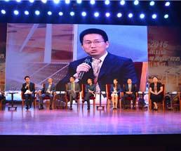 第五屆能源高層對話現場直播