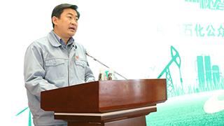 王哲:公眾開放日活動促進企業提升管理