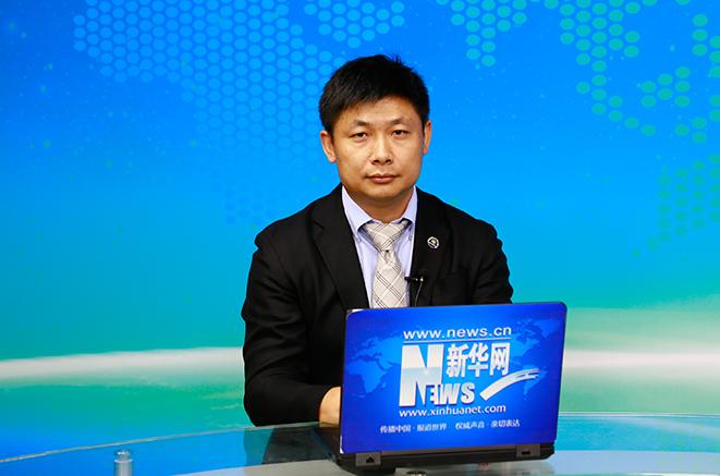 集盛星泰(北京)科技有限公司董事長陳勝軍做客新華會客廳