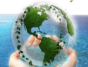 中国(武汉)国际节能环保暨新能源采购展招募中