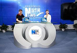 王東與網友交流