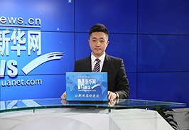 新華網主持人孫廣見