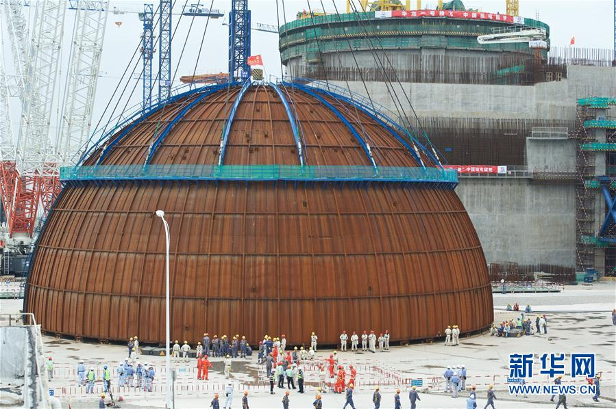"""【圖集】""""華龍一號""""全球首堆示范工程成功完成穹頂吊裝"""