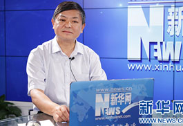 黃潤秋接受新華網專訪