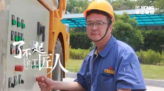 """【徐工匠人】王岩:王師傅的服務""""金標準""""!"""