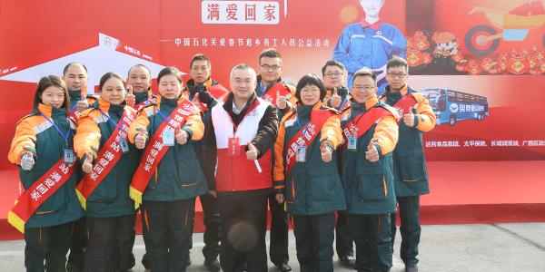 5000名志願者接力回家路 復明患者赴情暖驛站獻愛心