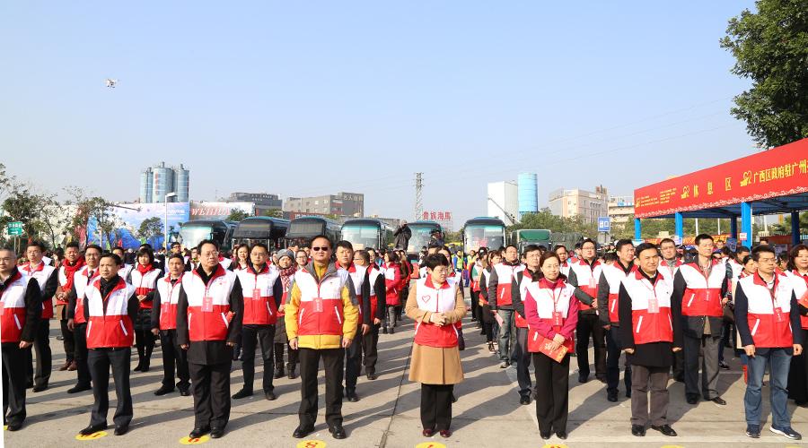 志願者宣誓啟動服務