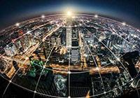 專家談中國高質量發展元年的五大關注點