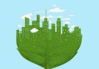 鼓勵發展綠色環保型企業