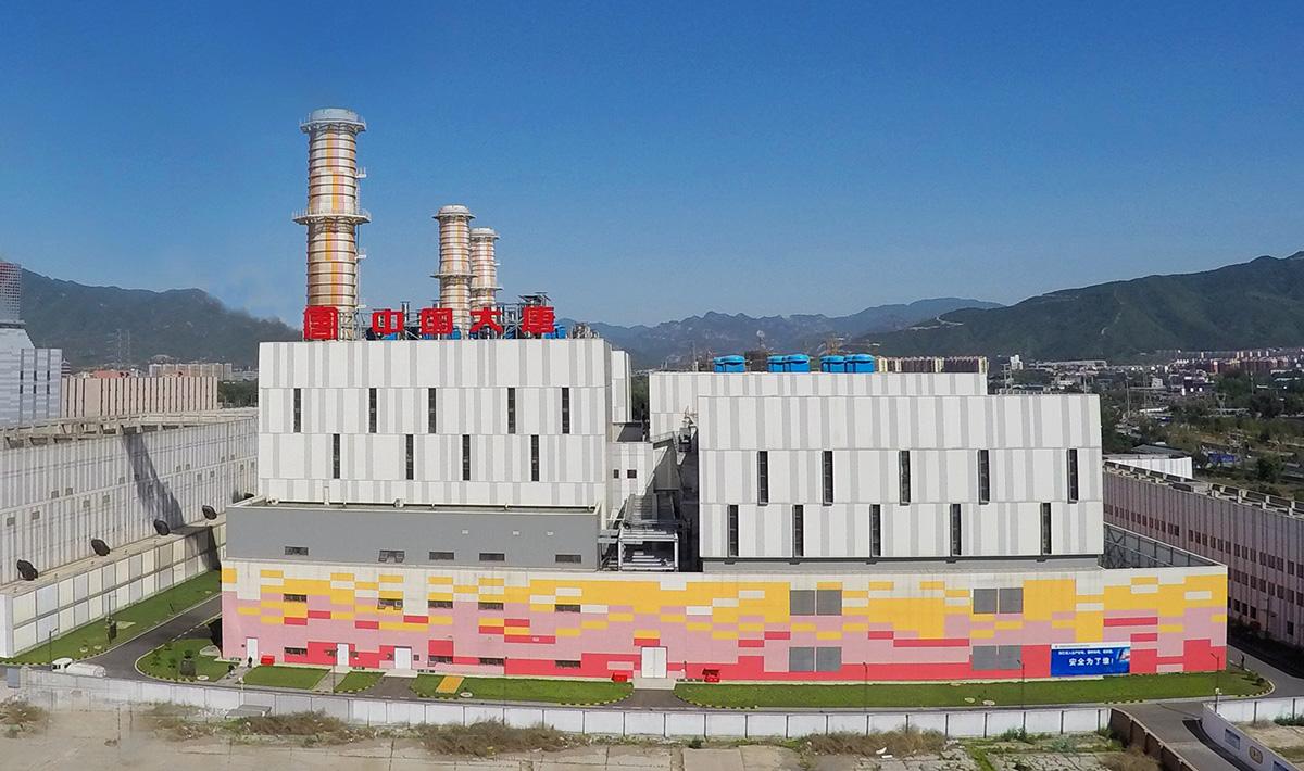 高井熱電廠