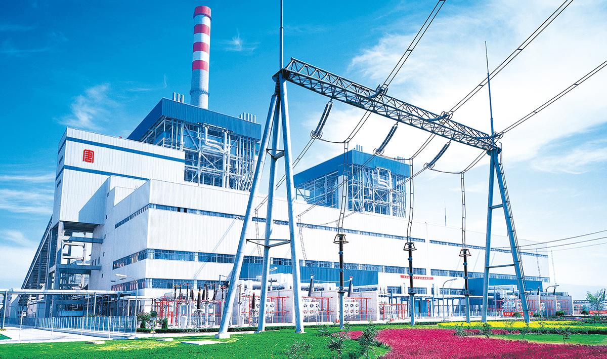 盤山發電公司