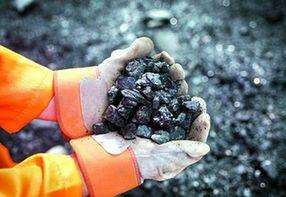 新年铁矿石期货开盘涨停