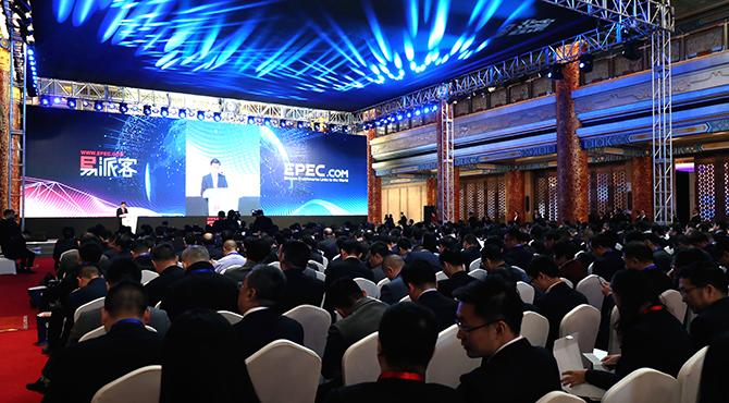 易派客供應鏈陽光行動啟動會18日在北京舉行