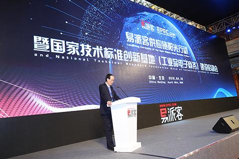 中國石化宣傳工作部主任呂大鵬主持會議