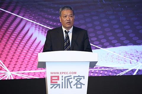 國家市場監督管理總局標準創新管理司司長崔鋼致辭