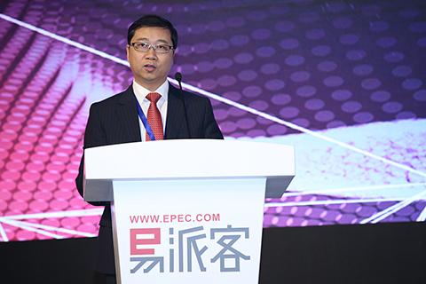 國務院國資委企業改革局副局長林慶苗致辭
