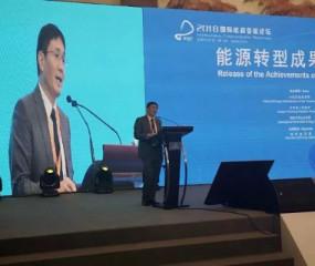 隆基鐘寶申:國際能源轉型,清潔能源堪當重任
