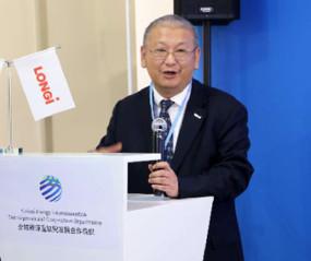 隆基總裁李振國:光伏+儲能將對傳統能源大規模替代