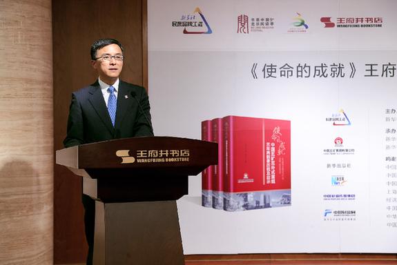 焦健:使命就是中國五礦的力量之源、成績之源