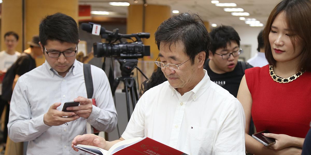 新華通訊社總經理室總經理張永平在新書發布會現場