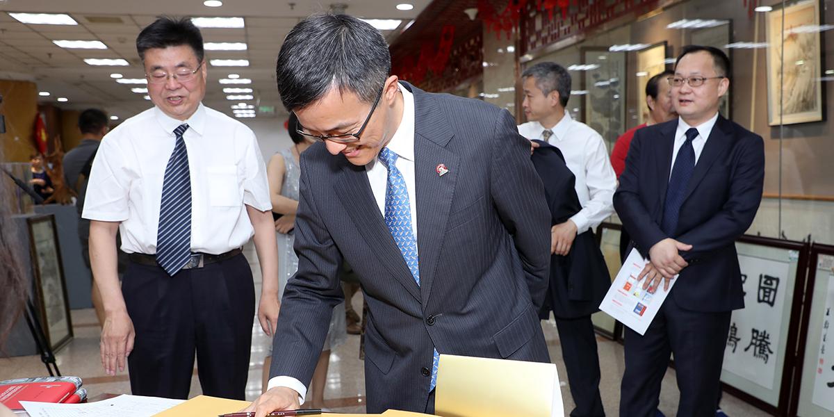 中國五礦集團公司副總經理焦健在簽到現場