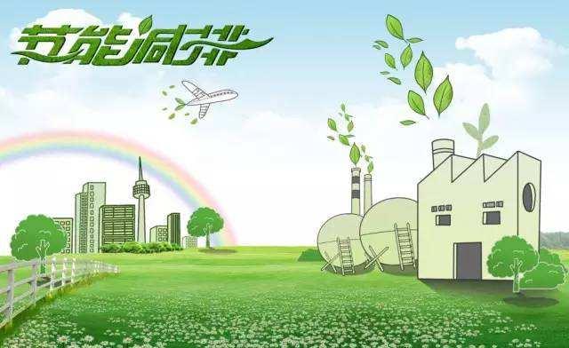 發改委等部門推進營造民營節能環保 企業公平市場環境