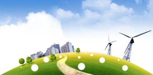 履行企业的节能减排职责;通过技术创新,自主研发提供清洁能源和绿色