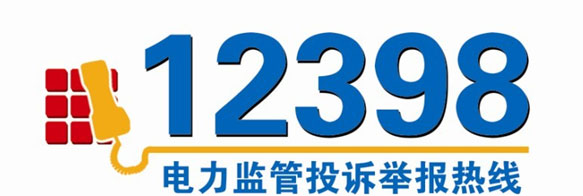 logo logo 标志 设计 矢量 矢量图 素材 图标 583_196