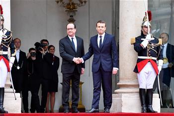 法國舉行總統權力交接儀式